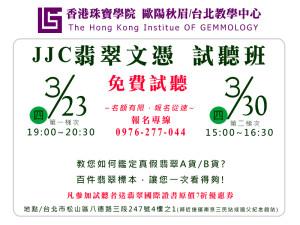 %e5%85%8d%e8%b2%bb%e8%a9%a6%e8%81%bdk%e7%89%88